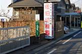佐伯幼稚園(城陽さんさんバス)