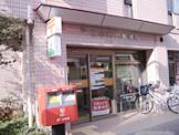 北小岩七郵便局