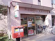 北小岩七郵便局の画像1
