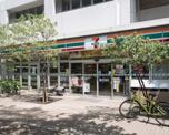 ファミリーマート グローバルフロントタワー店
