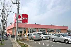 Maruya(マルヤ) 新木店の画像1