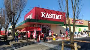 フードスクエアカスミ 新木駅前店の画像1