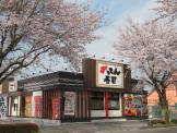 がってん寿司鹿沼店