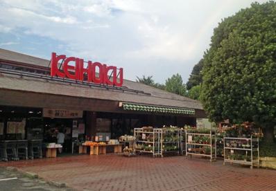 KEIHOKU布施店の画像1