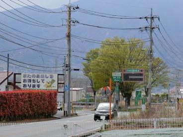 韮崎I・Cの画像1