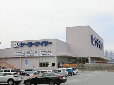 ケーヨーデイツー韮崎店の画像1