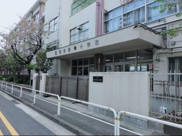 品川区立源氏前小学校の画像1