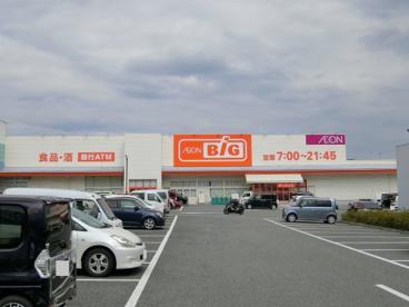 ザ・ビック韮崎店の画像1