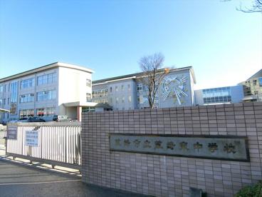 韮崎東中学校の画像1