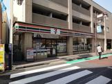 セブンイレブン新宿上落合1丁目店