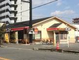 ガスト 東大阪 小阪店