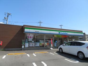 ファミリーマート宇都宮今泉町店 の画像1