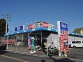 ビッグ・エー平和台店