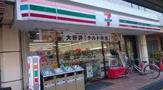 セブンイレブン中目黒店