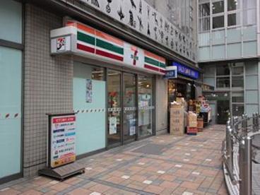 セブンイレブン上目黒二丁目店の画像1