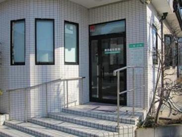 栗田歯科医院の画像1