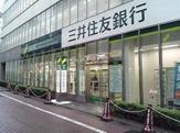 三井住友銀行目黒支店