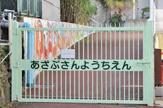 麻布山幼稚園