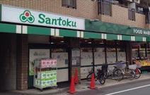 Santoku(サントク) 下井草店