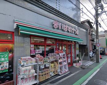 まいばすけっと 山手駅前通り店の画像1