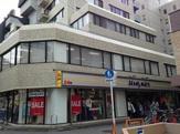 ジーンズメイト高田馬場店