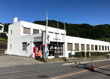 赤城郵便局の画像1