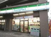 ファミリーマート・トモニー下落合駅店