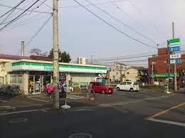ファミリーマート 小平小川西町店の画像1