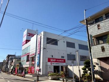 コジマ×ビックカメラ 上板橋店の画像1