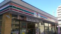 セブンイレブン 府中緑町3丁目店