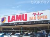 ラ・ムー神戸灘店