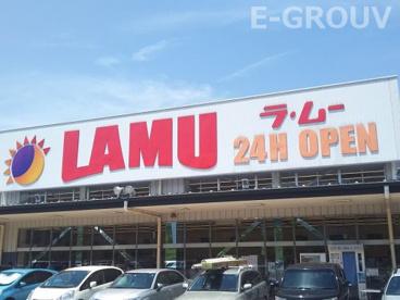 ラ・ムー神戸灘店の画像1