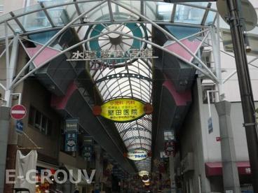 水道筋商店街の画像1