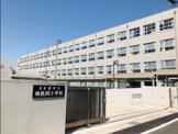 名古屋市立桶狭間小学校