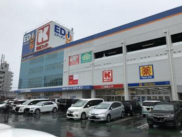 マツモトキヨシ 宮田店の画像1