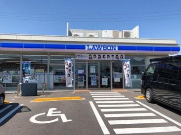 ローソン 豊田豊栄町五丁目店の画像1