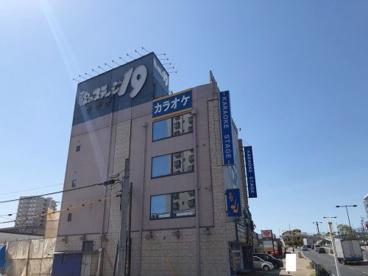 歌のステージ19 豊田山之手店の画像1