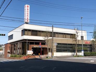 豊田信用金庫山之手支店の画像1