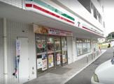 セブンイレブン 横浜西大口店
