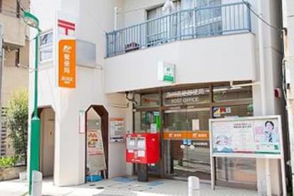 品川洗足郵便局の画像1