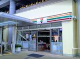 セブンイレブン 京急ST蒲田東口駅前広場店