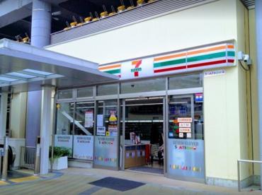 セブンイレブン 京急ST蒲田東口駅前広場店の画像1