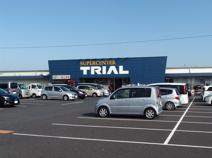 TRIAL(トライアル) スーパーセンター 笠間店