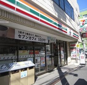 セブンイレブン 渋谷神宮前2丁目西店の画像1