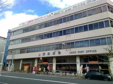 上野郵便局の画像1