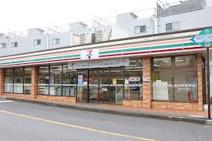 セブンイレブン 鬼越駅前店