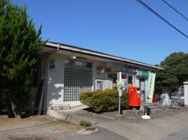 上里三町郵便局