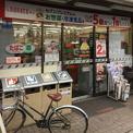 セブンイレブン杉並成田東4丁目店