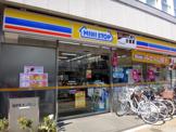 ミニストップ 東上野6丁目店