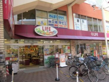 ライフ板橋店の画像1